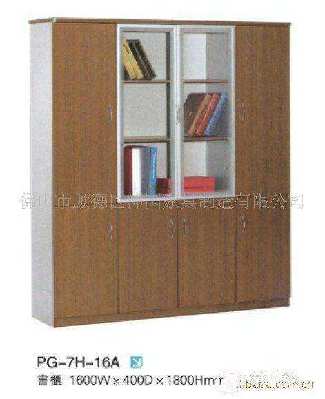供应高档板式成套办公家具图片