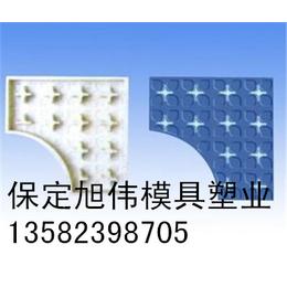 围树砖塑料模盒厂家介绍