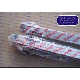 Easson光栅尺 怡信光栅尺 GS10系列 GS10.0250 GS10.0800