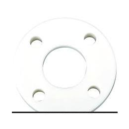 厂家直销ABS法兰盘/塑料法兰盘缩略图