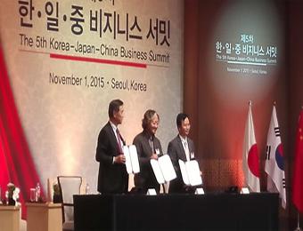 中日韩领导人会议期间三国框架协议成果将亮相 2016中国国际电子商务博览会