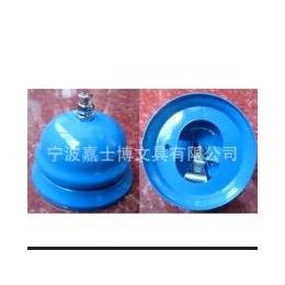 【廠家直銷】供應金屬獨特款式禮品響鈴 出餐鈴 送餐鈴縮略圖