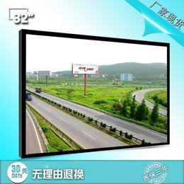 深圳市京孚光电厂家直销32寸LED液晶监视器厂家