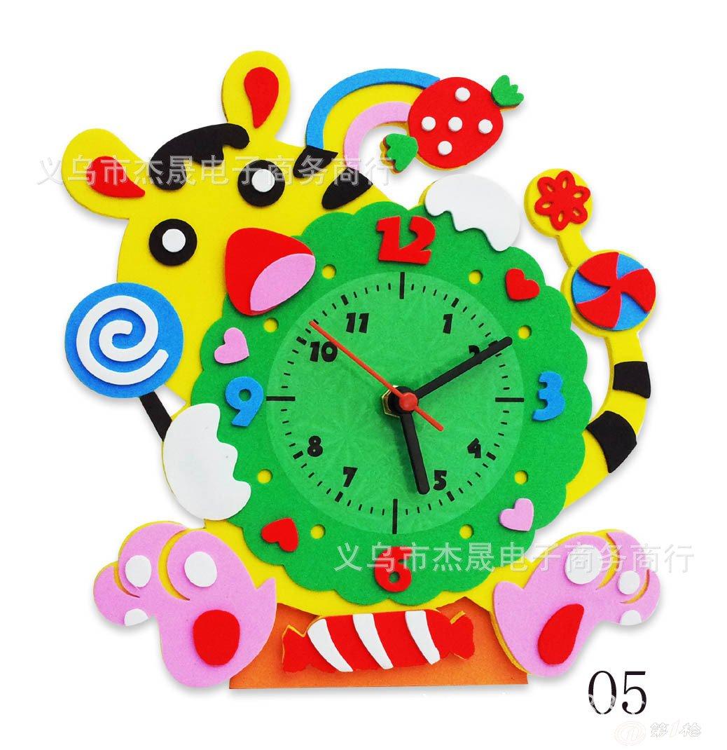 【厂家直销】最新儿童手工制作益智玩具 o款eva钟表贴画带机芯