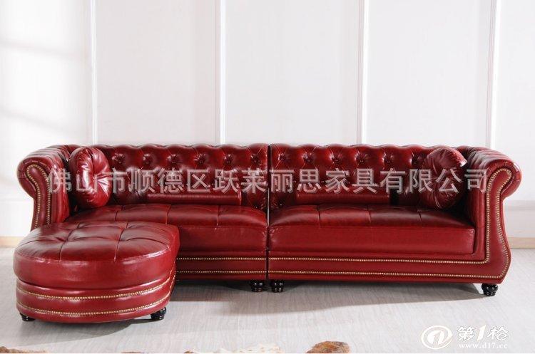 欧式真皮沙发客厅组合 新古典转角沙发 酒红色简欧沙发订做 sf682