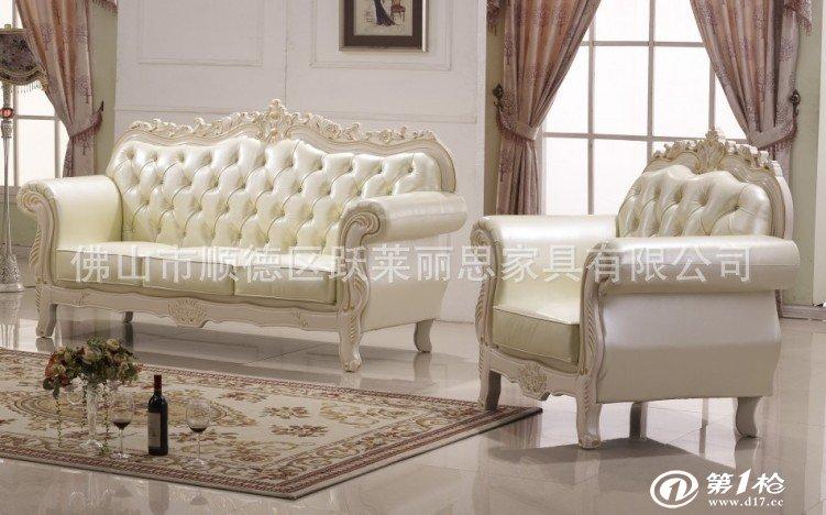 欧式真皮沙发组合 新古典后现代实木雕刻沙发客厅