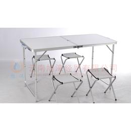 昆明休闲桌椅批发厂家 昆明休闲桌椅批发价格  折叠桌规格尺寸