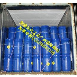 危险化工品广州国际海运和化工品广州散货拼箱