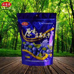 厂家供应 北国源蓝莓干 大兴安岭