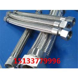 永源牌dn20金属软管不锈钢金属软管价格