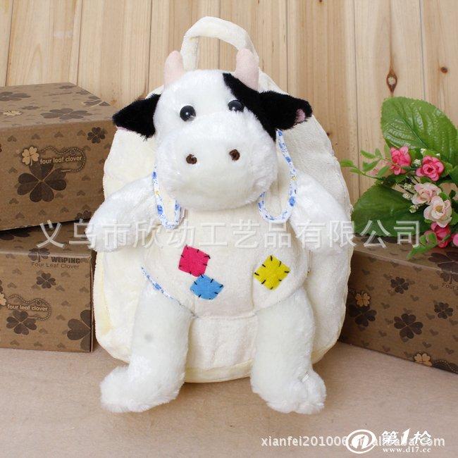 酷酷毛绒玩具:韩版卡通书包 小动物可以取下 小老鼠毛绒卡通背包