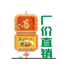 供应广东佛山印刷厂 佛山彩印厂 顺德彩印厂2016年挂历台历