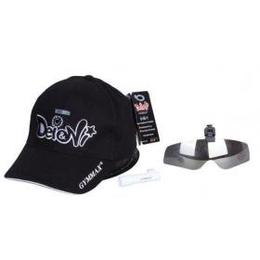 功能帽,UV400眼镜+手电筒 <em>3</em><em>合</em><em>1</em>