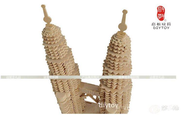 模型玩具 【双子塔】建筑房子立体拼图