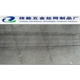 供应安平技能jn140630建筑电缆桥架线槽