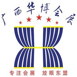 2017越南河内市电器平安国际娱乐展