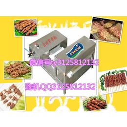 烧烤专用小型穿串机穿羊肉串机