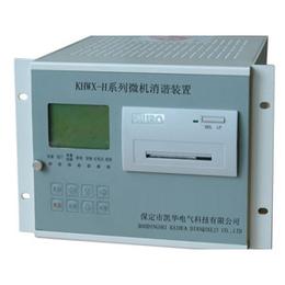 KHWX-H系列微机消谐装置
