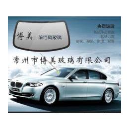 厂家直销各种型号汽车玻璃(可定制)