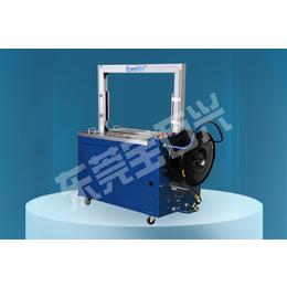 出厂销售标准型全自动打包机