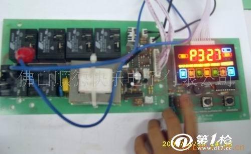 供应厂家直销八个档位的即热式电热水器控制板