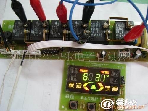 式电热水器控制板