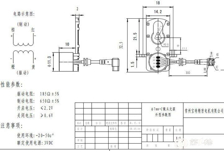 电路 电路图 电子 工程图 平面图 原理图 720_486