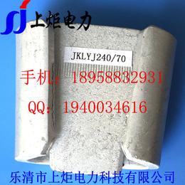 上炬高质量契型线夹JXL-2价格 高质量契型线夹NX-2厂家