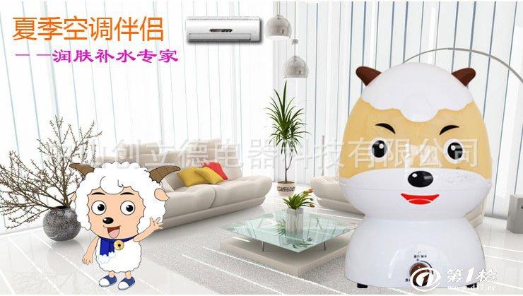 可爱小兔卡通空调增湿器