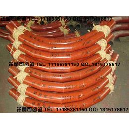 火电行业浆体输送用陶瓷复合管弯头