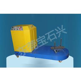 BSX009-4行李缠绕机