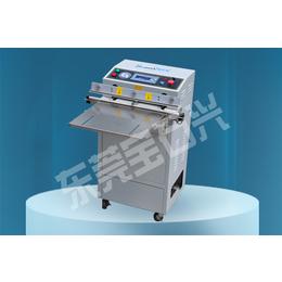 出厂销售立式电动外抽真空包装机