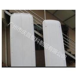 景区6座型电动观光车顶棚 ABS材质塑料 0.4MM厚度