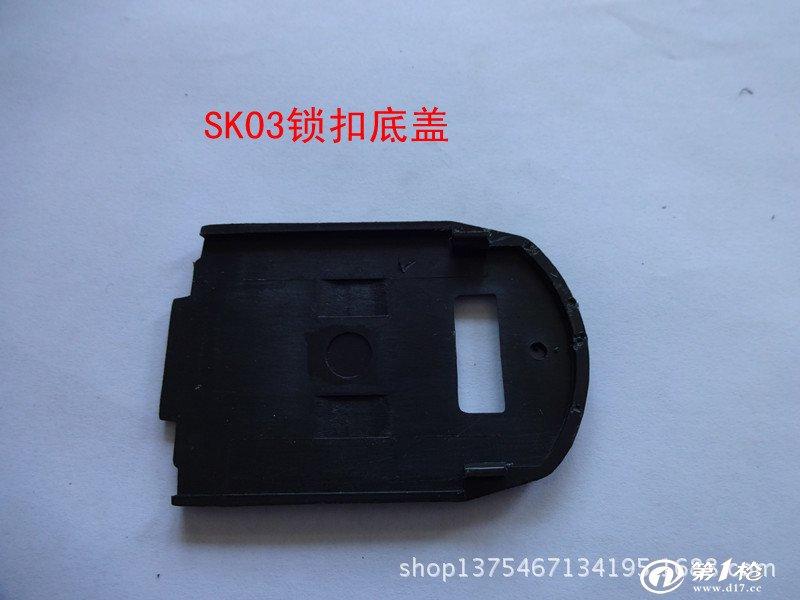 锁扣 汽车安全带锁扣 厂家直销
