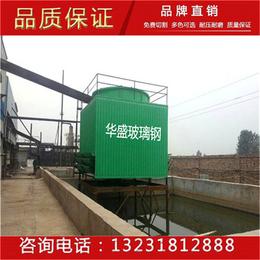 大量供应 工业冷却设备 玻璃钢冷却塔 超低噪音冷却塔