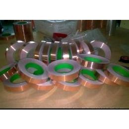 直接厂家生产:铜箔胶带,铝箔胶带,铝箔麦拉