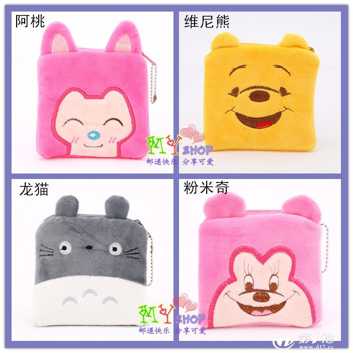 韩国创意正方形立体卡通零钱包随身便携小包包可爱钱包小商品zy