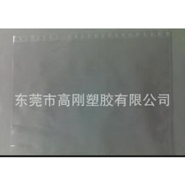 【专业产家,专业品质】 东莞高刚 26孔网点袋