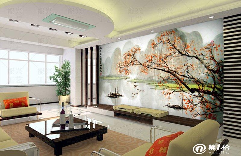 电视墙书房卧室背景 中式无缝壁纸墙布大型壁画