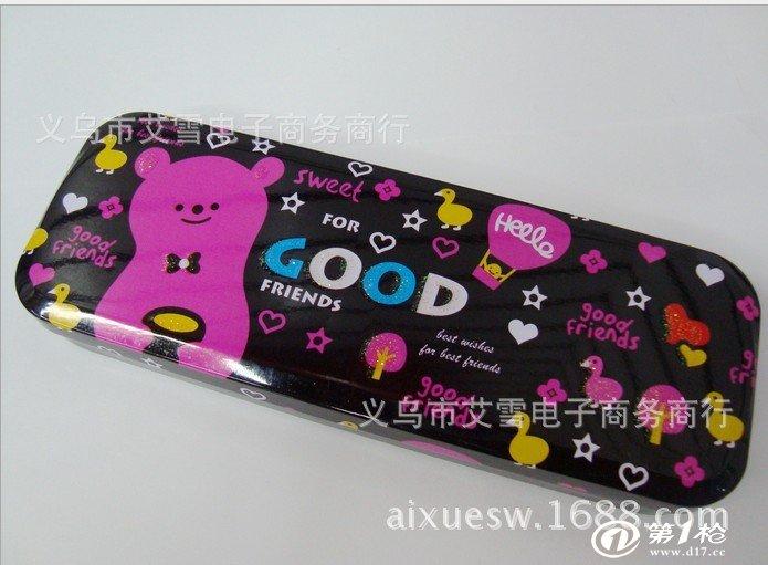 韩国文具 可爱双层文具盒铅笔盒圆珠笔尺子文具套装盒