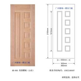 木门面板 高密度纤维模压门皮板
