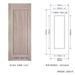 实木模压门板 高密度模压门板