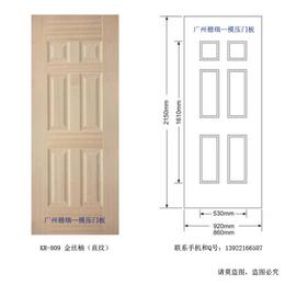 实木贴皮门板 木门木皮贴面板
