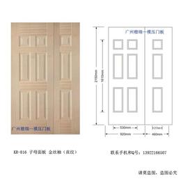 木门饰面板 实木门饰面门板