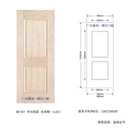 广州木门面板企业 公司 厂家 供应商 生产商
