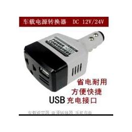 车由美带<em>USB</em><em>车载</em>手机电源转换器/<em>车载</em>逆变器汽车<em>手机充电器</em>LD3325