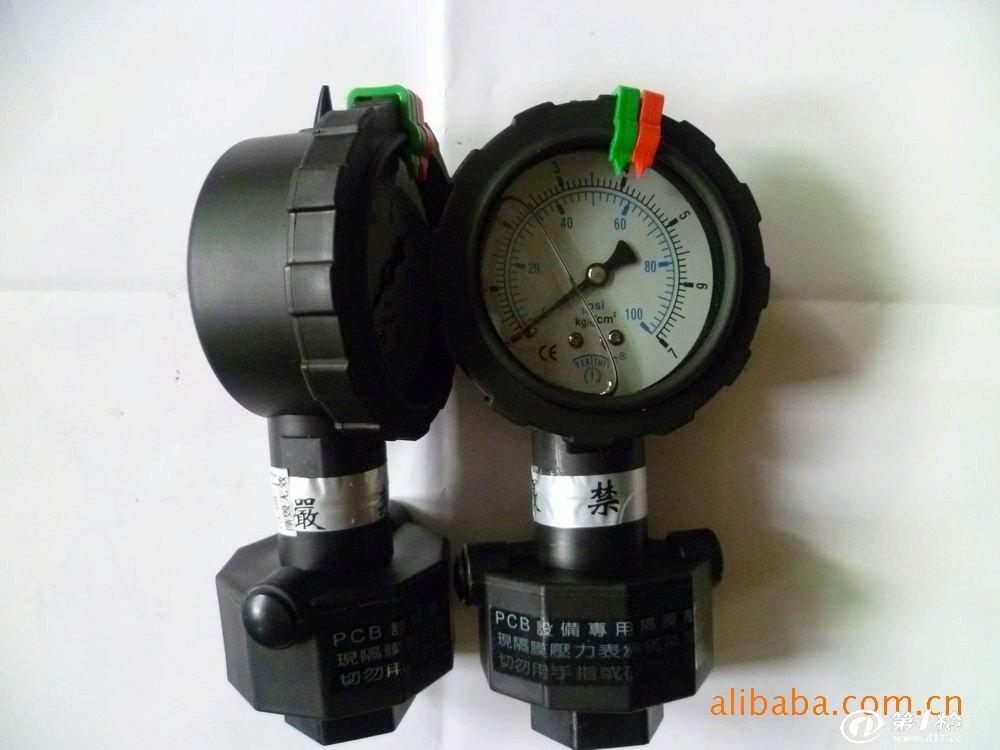 供应pp分体单面7kg隔膜压力表