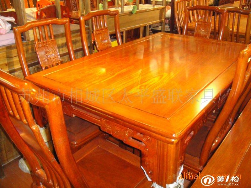 批发红木餐桌家具/批发仿红木明式餐桌/中式古典家具