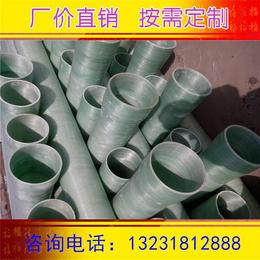 专业生产 玻璃钢夹砂管道 玻璃钢污水管道型号齐全