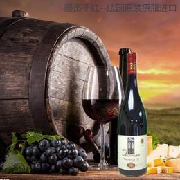 墨贡干红葡萄酒法国原装原瓶进口缩略图